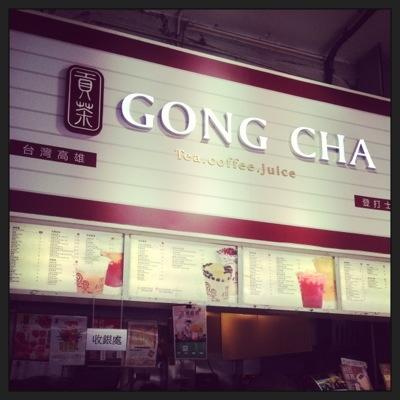 GongCha Tea Hong Kong