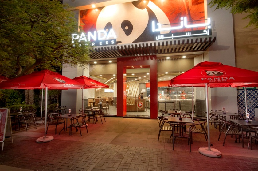Panda Express Al Ghurair Branch