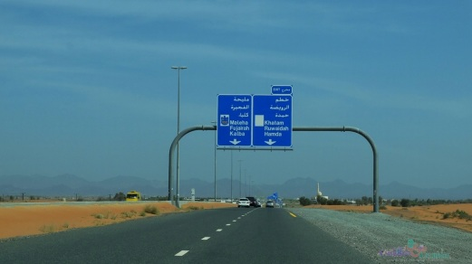 Sharjah Kalba Road