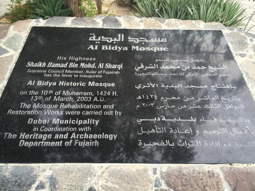 Al Bidya Mosque Credits