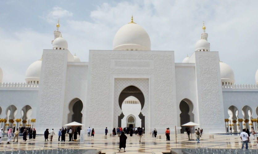 Abu Dhabi Grand Mosque Main Entrance