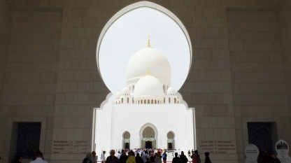 Abu Dhabi Grand Mosque Entrance A
