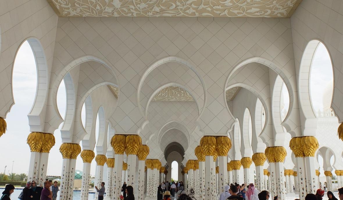 Abu Dhabi Grand Mosque Outside Panel