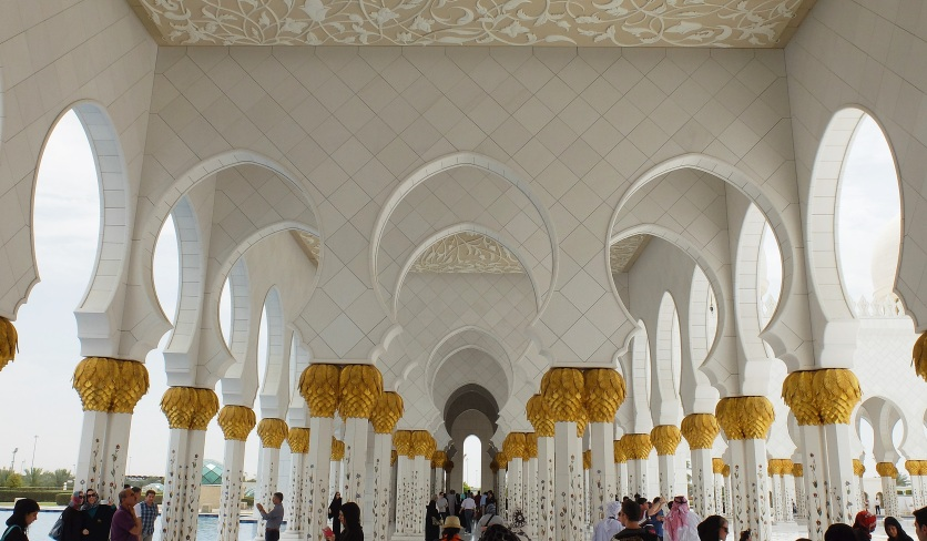 Abu Dhabi Grand Mosque Outside Panel