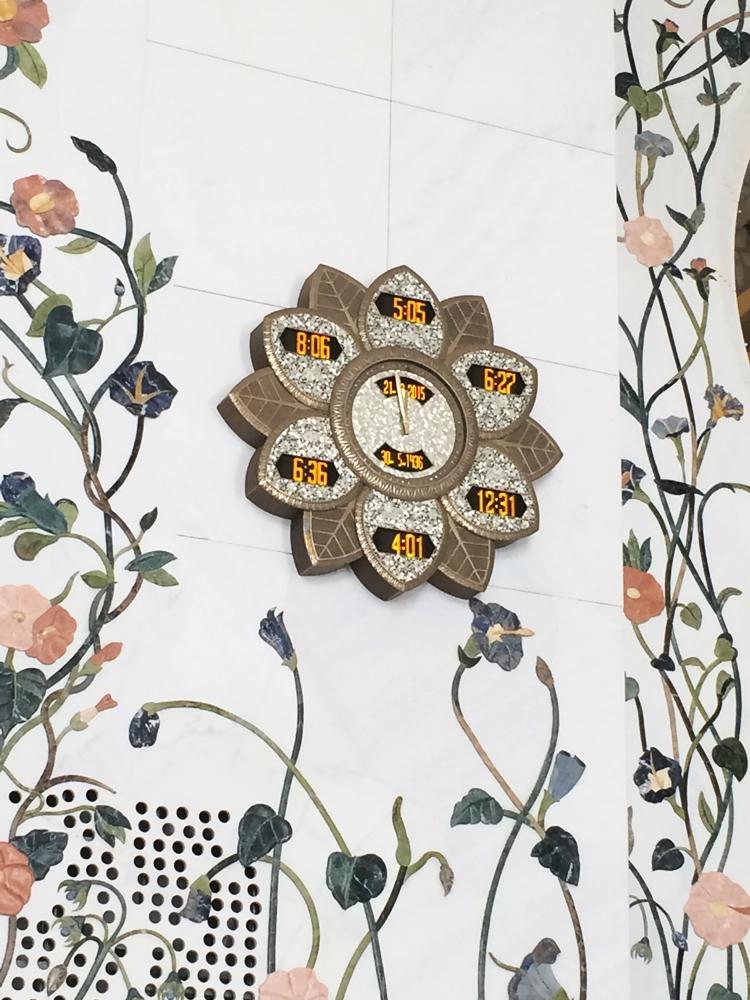 Abu Dhabi Grand Mosque Prayer Clock