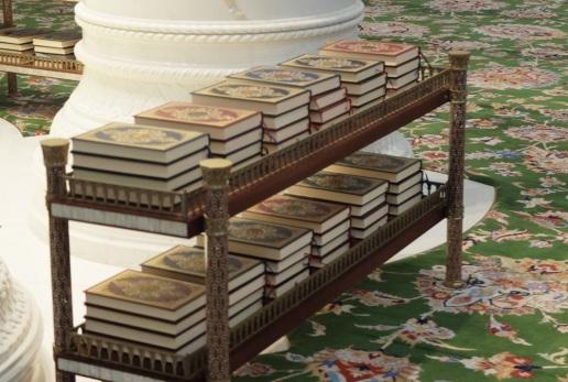 Grand Mosque Quran