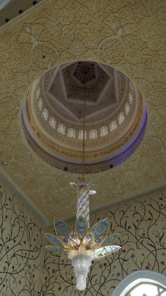 Abu Dhabi Grand Mosque Blue Chandelier
