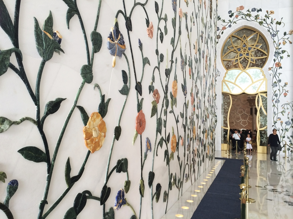 Abu Dhabi Grand Mosque Garden Wall