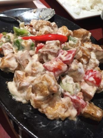 Max's Sisig Tofu