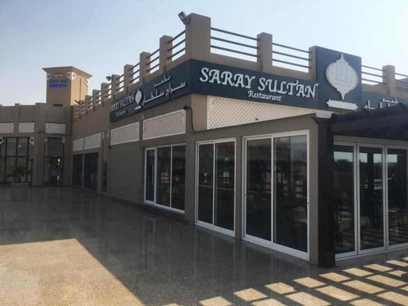 Saray Sultan Jumeirah 3