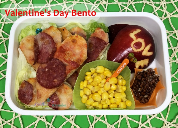 Pizza heart valentines theme bento