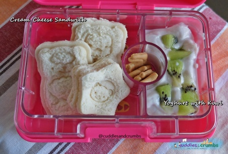 Cream Cheese CuteZCute Sandwich Bento Lunch Box