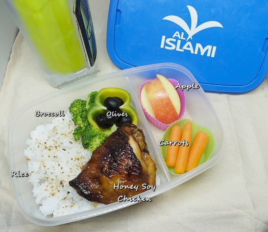 al islami chicken recipe bento lunchbox