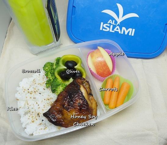 al islami chicken recipe bento lunchbox