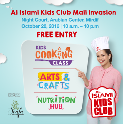Al Islami Kids Club Mall Invasion