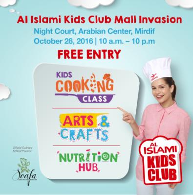 Al Islami Kids Club Mall Invasion