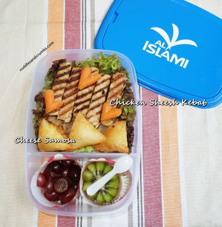 chicken sheeh kebab lunchbox al islami
