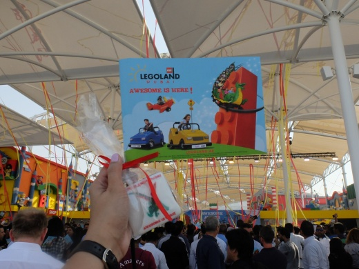 LEGOLAND Dubai open day